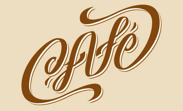 Cafe Free Ambigram generator