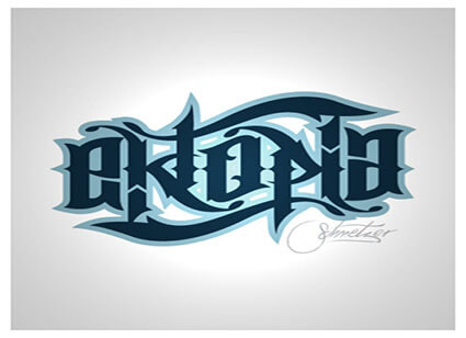 Ektopia Awesome Free Ambigram
