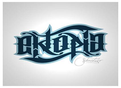 Ektopia Awesome Free Ambigram