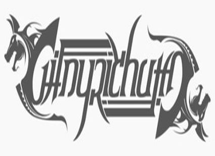 Love Awesome Free Ambigram
