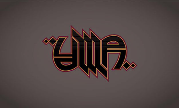 uma Awesome Free Ambigram