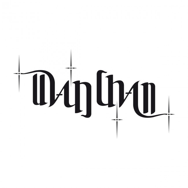 ambigram tatoos ideas 3